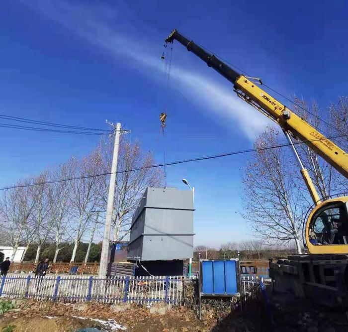 一体化地埋式污水处理设备