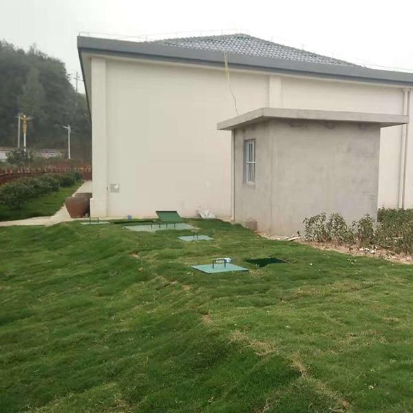 预制地埋式污水处理设备