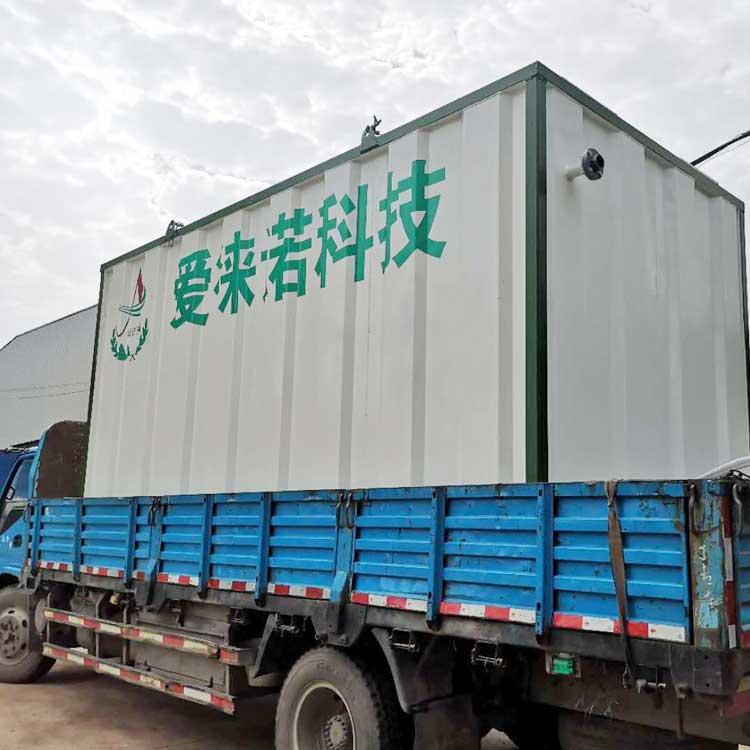 宿州工业污水处理设备