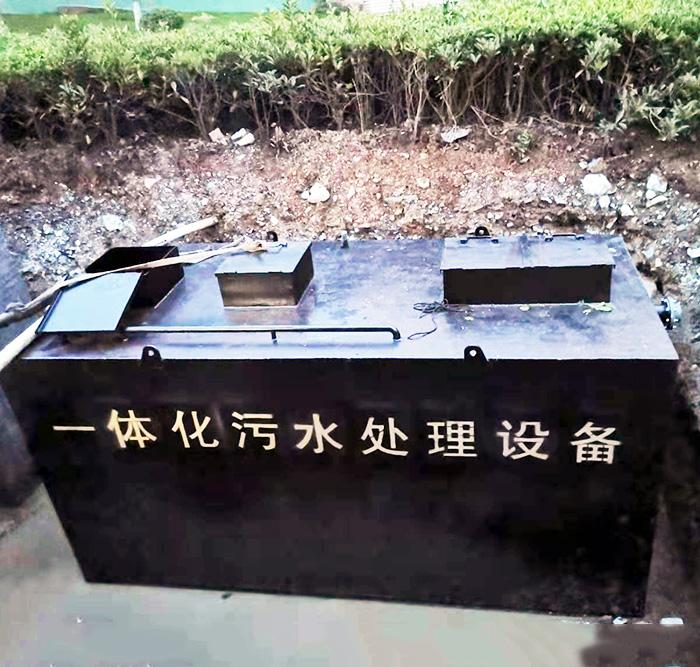 安徽一体式污水处理设备